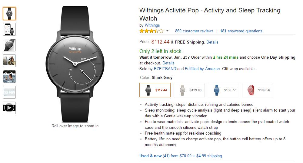 Withings Activite Pop купить