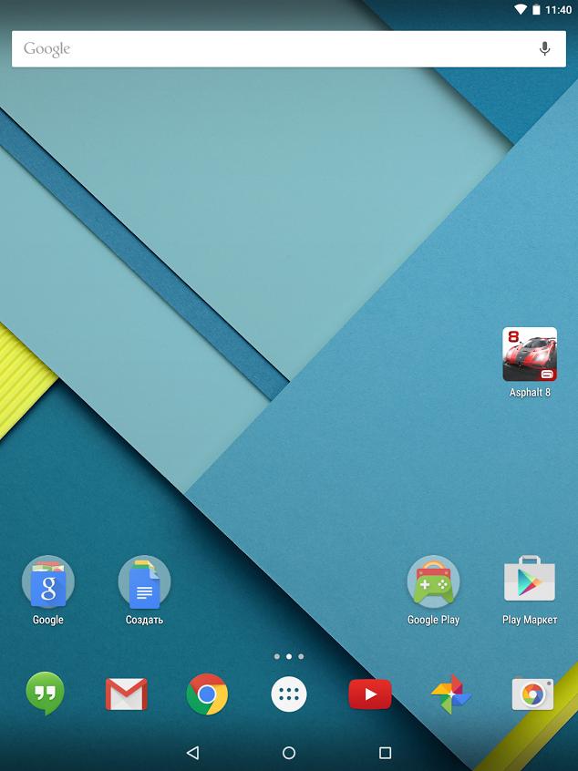 Nexus 9 рабочий стол
