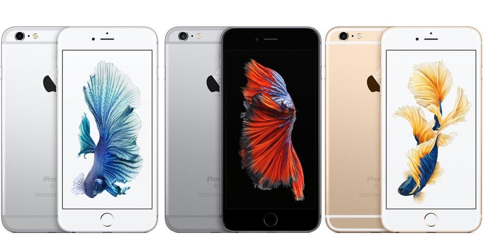 Apple iPhone 6S и 6S Plus