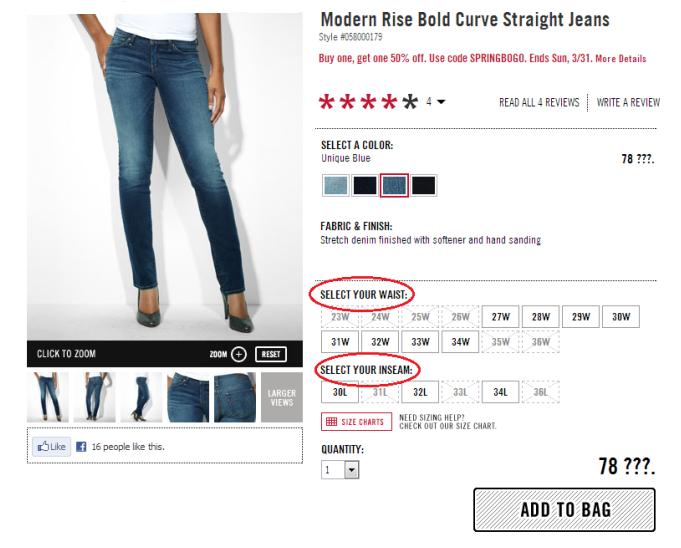 Подобрать размер джинсов в интернет-магазине