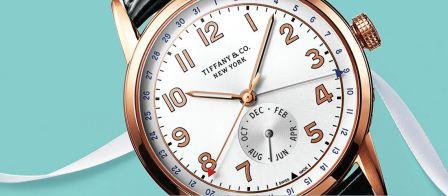 Tiffany & Co 7